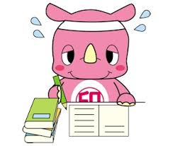 inzaikun-study